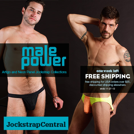 Male Power Jockstraps