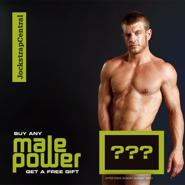 Get a Free Male Power Surprise